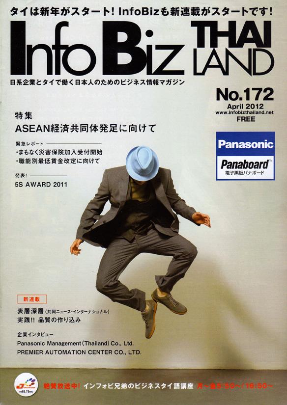 Info Biz Thailand cover